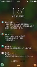 銀行App推播4