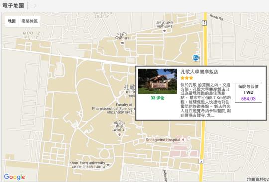 孔敬大學關摩飯店 Kwanmor Hotel Khon Kaen University