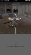 小蟻智慧攝影機測試影像App截圖00012