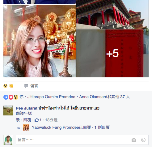 臉書除了讚之外00001
