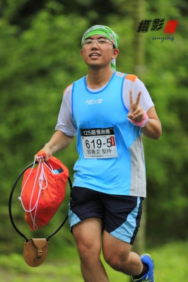 超慢跑團參加雙溪鐵道接力馬拉松00030