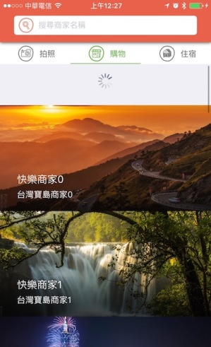 iOS 列表下拉更新.jpg