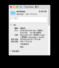 iOS 發版本紀錄2