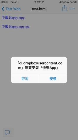 iOS 自製發版本00004