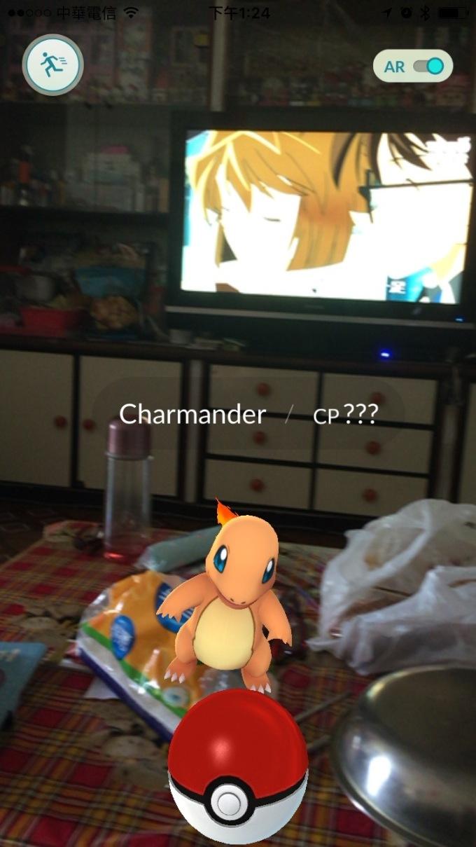 APP Pokemon Go 寶可夢00003