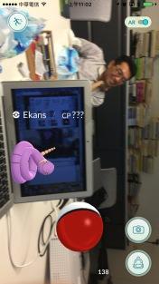 APP Pokemon Go 寶可夢200007