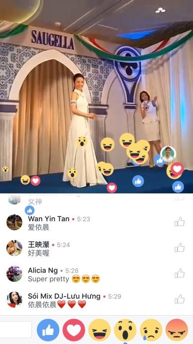 林依晨臉書直播