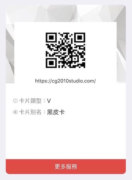 [iOS] 產生QR Code和Bar Code2