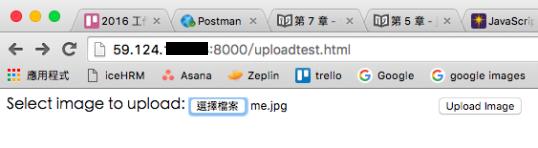 [XAMPP][PHP] 處理上傳檔案2