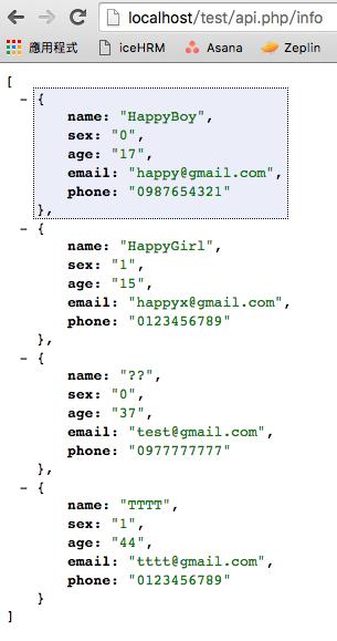 [XAMPP][PHP] 製作Restful API2