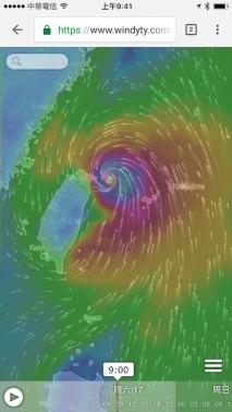 29歲生日快樂颱風.jpg