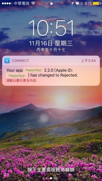 [APP] iTunes Connect.jpg