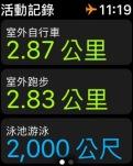 apple-watch-2_00001