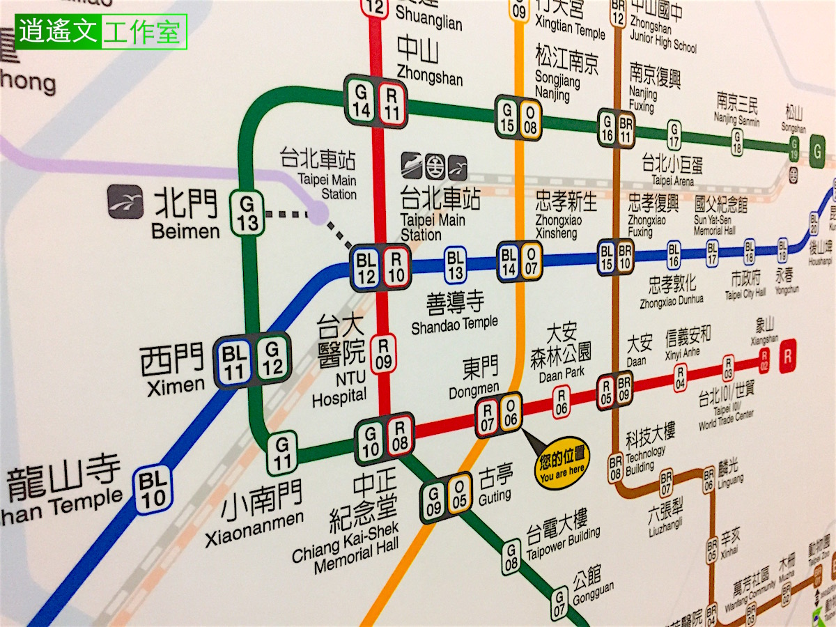 2017年台北捷運編號路線圖2 (Taipei MRT Numbering Route Map).jpg