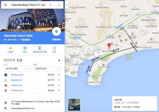 韓國釜山海雲台地圖.png