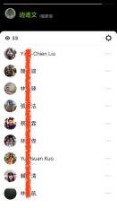 APP Messenger 隨手拍00001