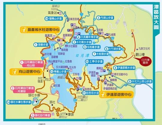 騎公路車環日月潭30公里.JPG