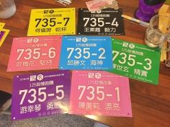 2017年雙溪鐵道馬拉松接力拍照00003