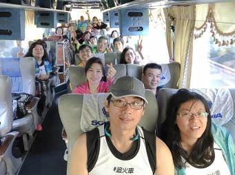 2017年雙溪鐵道馬拉松接力拍照00027