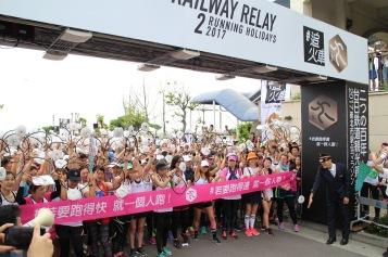 2017年雙溪鐵道馬拉松接力特寫125超慢跑團00001