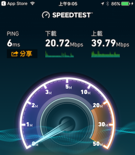 WiFi Speed Test00001