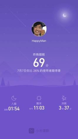 APP 小米運動之睡眠00005