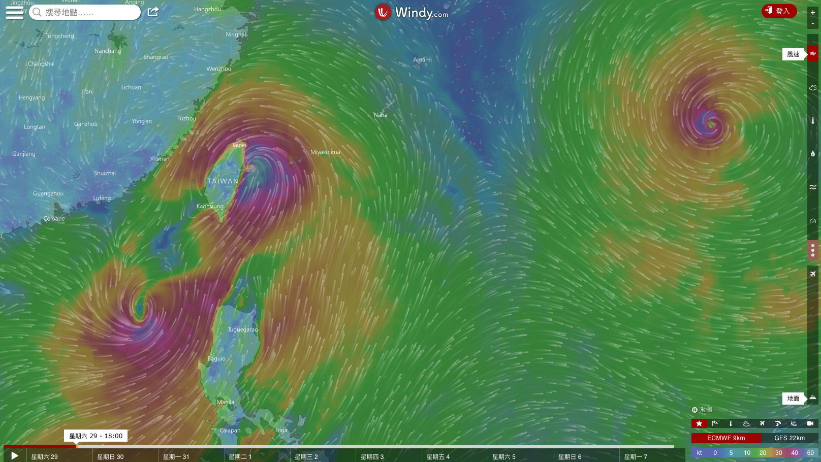 天氣即時預報 尼莎和海棠颱風