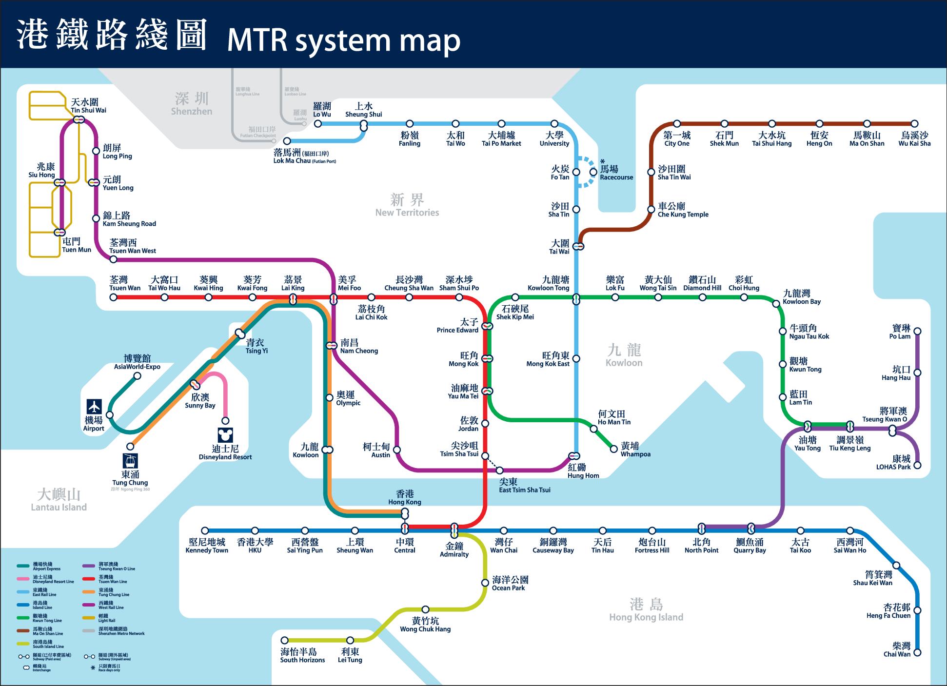 香港地鐵路線圖 (Hong Kong Subway Route Map)