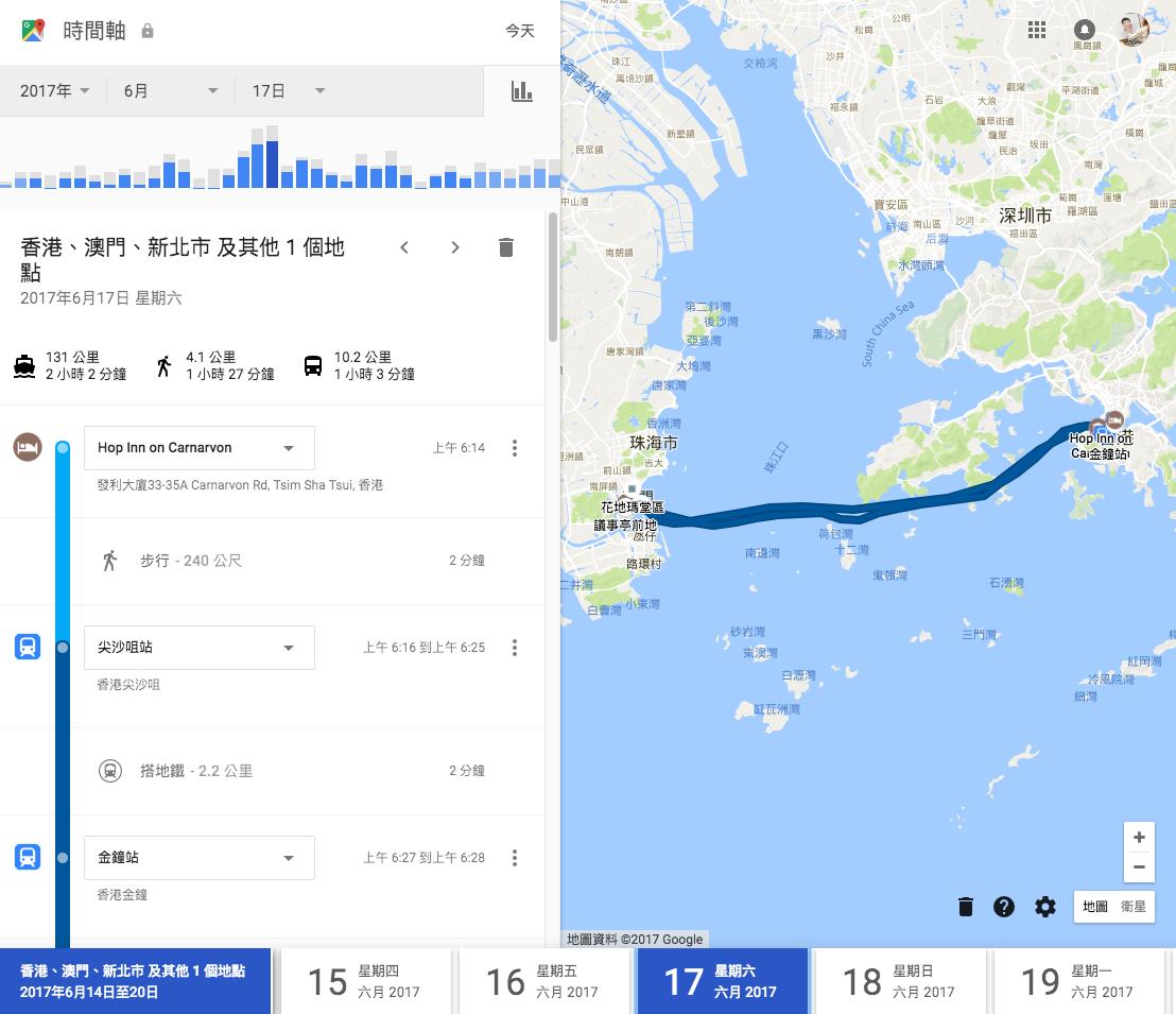 Google Map 時間軸2
