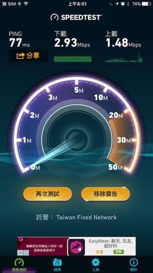 TPE Free Ad WiFi00003