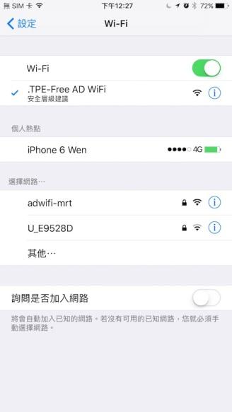 TPE Free Ad WiFi00004