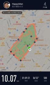 APP 小米與華米的運動紀錄00001