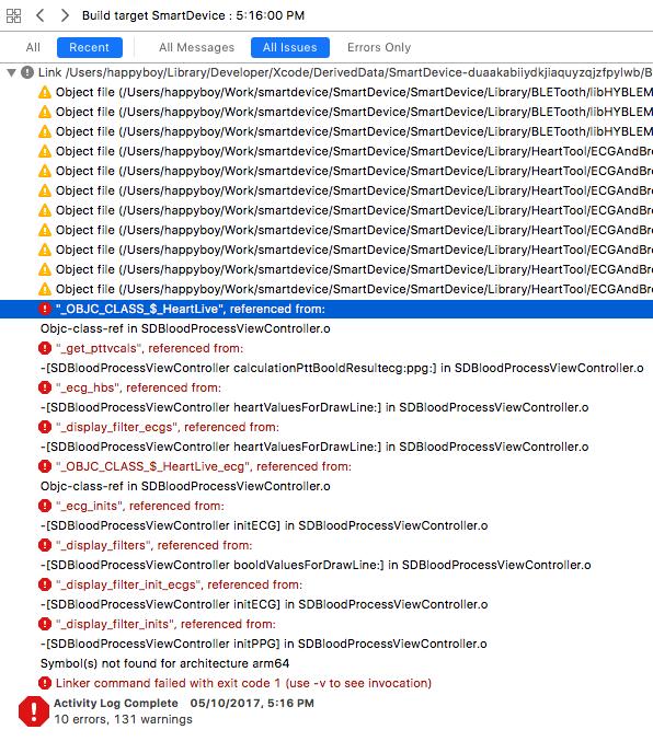 iOS 編譯錯誤問題00002