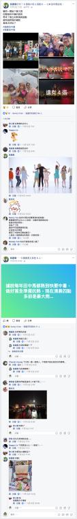 2017 田中馬拉松之朋友貼文joe
