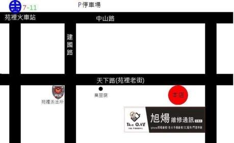 旭煬維修通訊名片