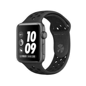 Apple Watch Nike+ Series 3.jpeg