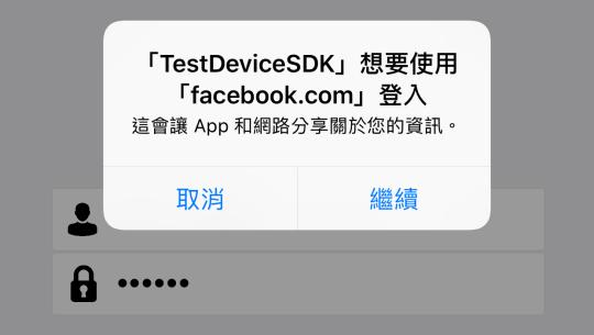 [iOS] Bundle name 和 Bundle display name.PNG