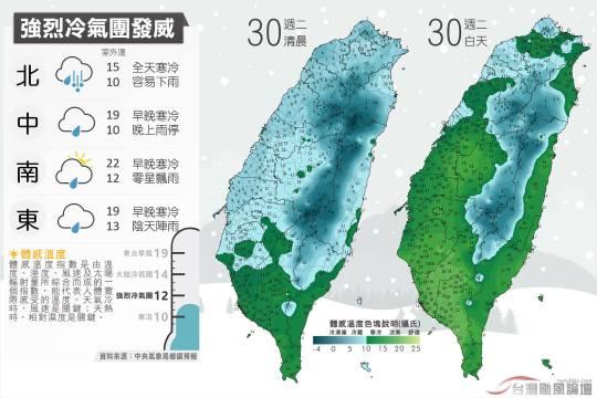 台灣颱風論壇00004