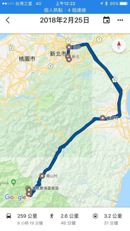 [台中和平] 武陵農場櫻花季旅遊行程地圖.jpg