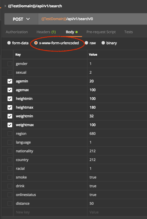 [iOS] 使用HTTP的POST方法提交的表單