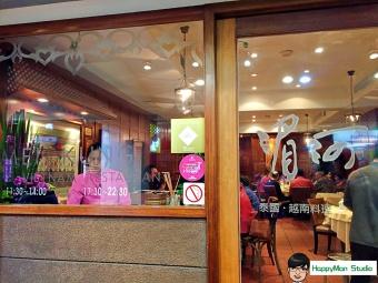 batch_e58fb0e58c97e5a4a7e5ae89-e6b984e6b2b3e9a490e5bbb3-mae-kung-thai-restaurant00024