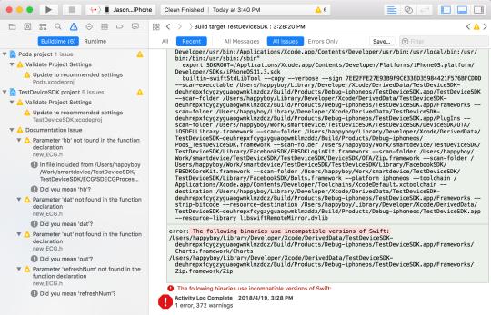 關於 Swift 4.1 Xcode1