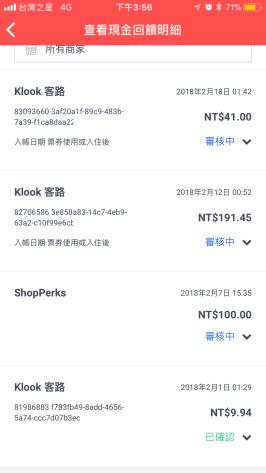 Shopback App2