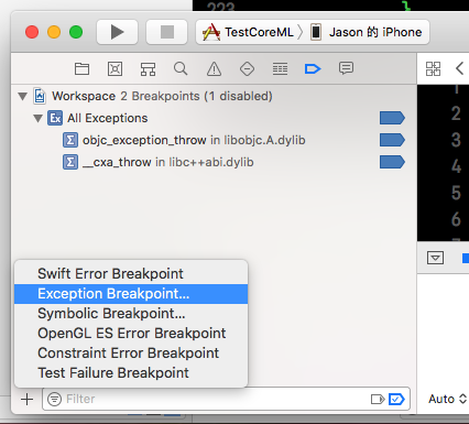 [Xcode] 例外中斷點 (Exception Breakpoint)1