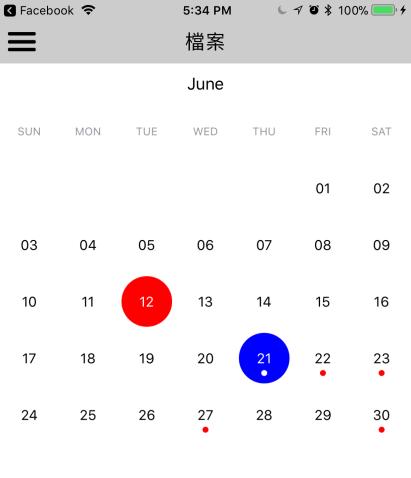 [iOS] 日曆套件 JTCalendar.PNG