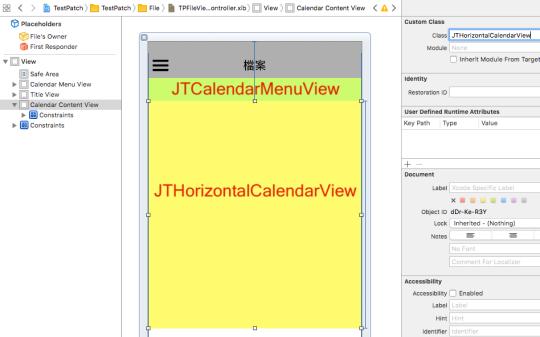 [iOS] 日曆套件 JTCalendar2.png