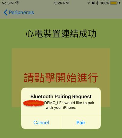 iOS系統藍芽綁定4