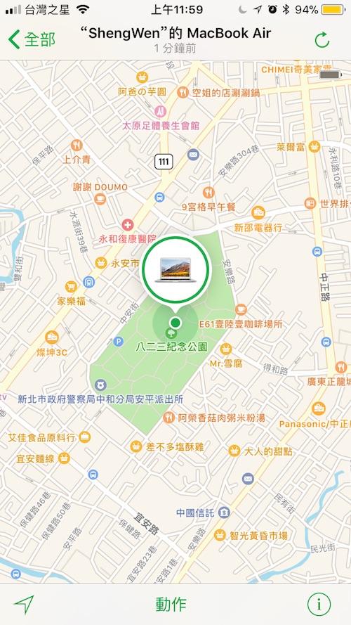 [APP] 尋找 iPhone.jpg