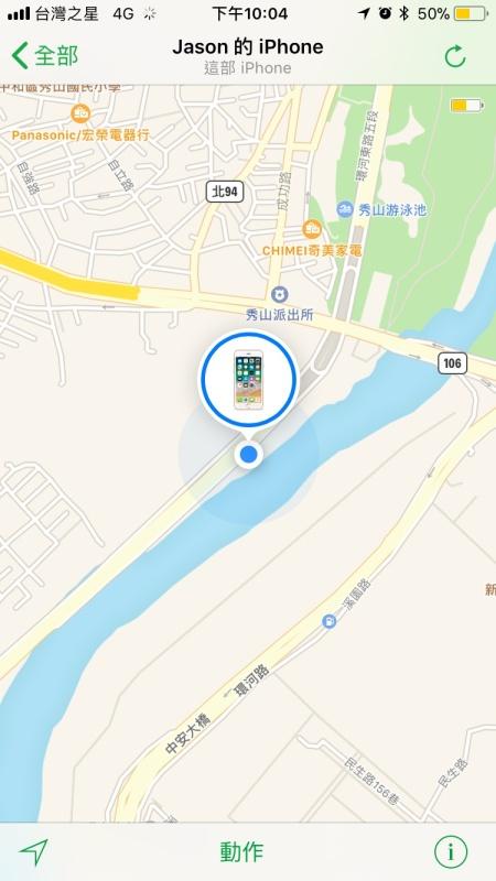 [APP] 尋找 iPhone6