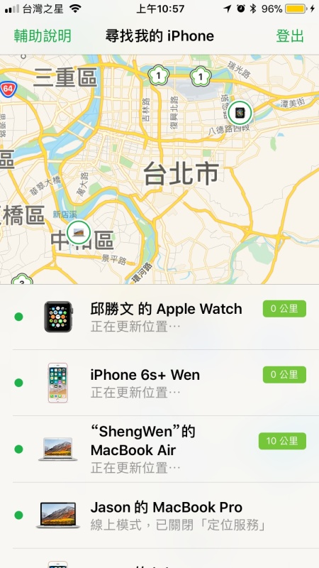 [APP] 尋找 iPhone8